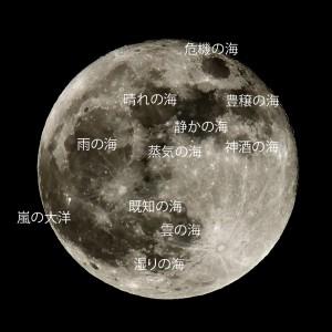 moontopography